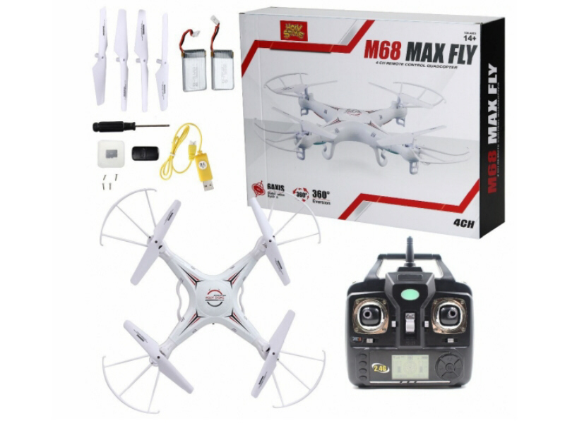 Skytech M68R Max Fly HD Camera 2.4G 6-Axis Gyro RC Quadcopter Drone
